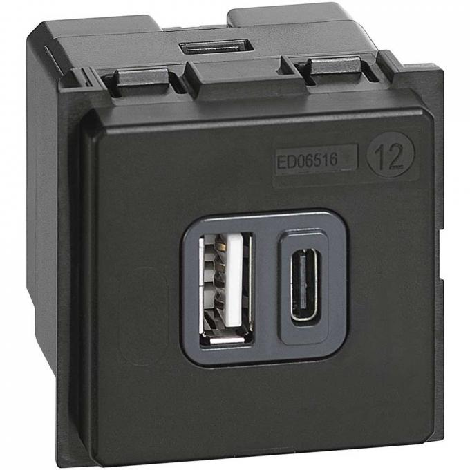Caricatore USB Bticino Living Now 3A tipo A e C 2M  K4287C2