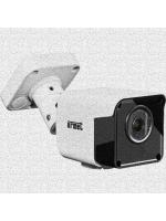 UTD1096/405 telecamera bullet urmet ahd 5m ottica fissa 2.8mm