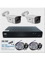 UTD1097/804 kit videosorveglianza urmet ahd 1080n 4 canali con 2 telecamere