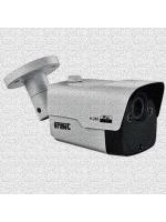 UTD1099/501 telecamera bullet urmet ip 5m ottica varifocal 2.8-12mm
