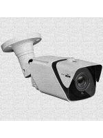 UTD1099/502 telecamera bullet urmet eco ip 5m varifocal motorizzata af 5-50mm