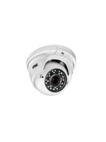 Urmet 1096/300 telecamera dome ahd 2m af 2.8-12
